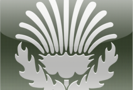 scotchhunter iphone app
